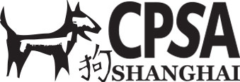 CPSA Shanghai